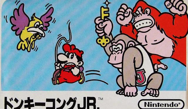 FamiQuest #0002 – Donkey Kong Jr.