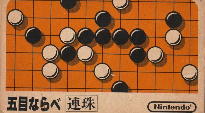 FamiQuest #0004 – Gomoku Narabe Renju