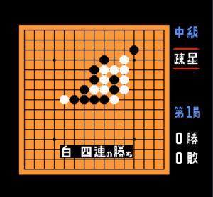 gomoku-narabe-4
