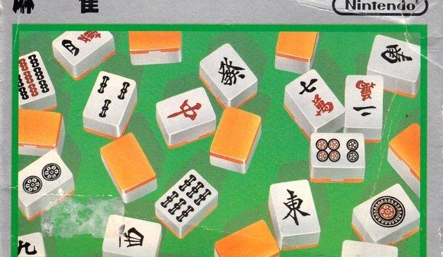 FamiQuest #0005 – Mahjong