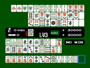 mahjong-famicom-3