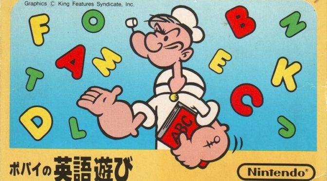 FamiQuest #0007 – Popeye no Eigo Asobi